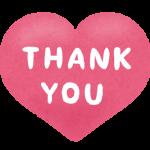 当ブログへご訪問頂きありがとうございます♪